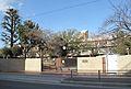 Osaka Kyoiku University Hirano elementary school.JPG