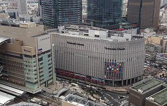 Umeda - Osaka Station North Gate and Osaka Grand Front in Umeda