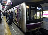 Osaka Subway 30000 series 32611.jpg