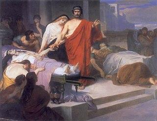 <i>Oedipus</i> (Seneca)