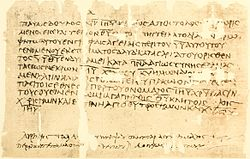 Surat Roma 1:1-7 yang tertulis pada naskah Papirus 10 , yang dibuat
