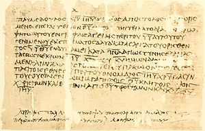 Paul's Letter to the Romans – the creation of the canonical