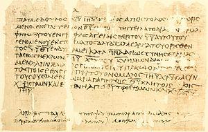 Papyrus 10 - Image: Oxyrhynchus 209 (p 10)