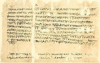 Papyrus 10