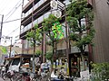 Ozeki Ontakesan.jpg