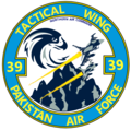 PAF 39 TACTICAL WING, NORTHERN AIR COMMAND.png