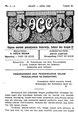 PDIKM 694-03.04 Majalah Aboean Goeroe-Goeroe Maret-April 1929.pdf