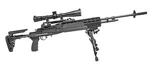 Mk 14 Enhanced Battle Rifle - M14 Enhanced Battle Rifle - Rock Island