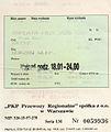 PKP ticket, Krzyz Gorzow, 2.6.2006.jpg