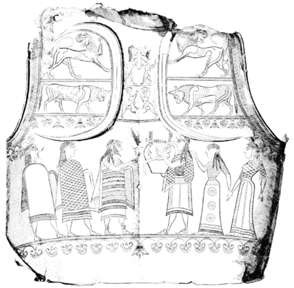 PSM V55 D032 Bronze breastplate from olympia.png
