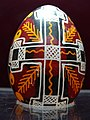 Painted Easter Egg - Pysanky Museum - Kolomiya - The Carpathians - Ukraine - 01 (27217730441) (2).jpg