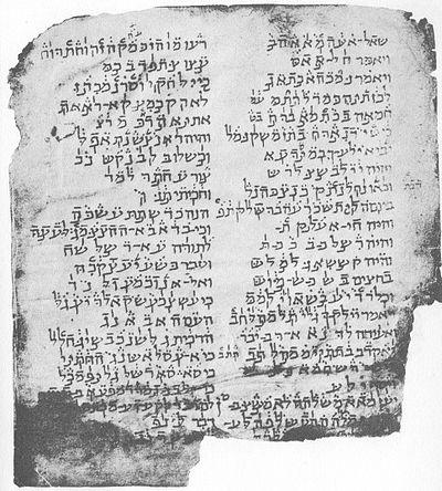 Manuskripto vokaligita kun la palestina nikvd