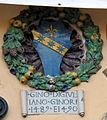 Palazzo d'Arnolfo, stemma gino di giuliano ginori, 1489-1490.jpg