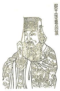 Pan Mei Song Dynasty general
