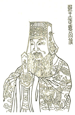 Pan Mei - from an 1887 Pan family genealogy book