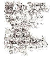 Papyrus 4 (Luk 6.4-16).jpg
