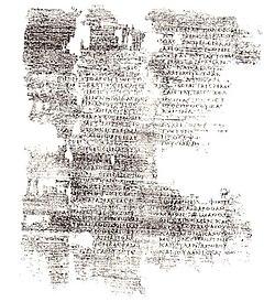 Lukas 6:4-16 pada Papirus 4 , yang ditulis sekitar tahun 150-175 M.