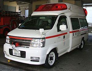 Nissan Paramedic.