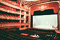 Paris Opera, September 2013 004.jpg