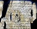 Part of Dead Sea Scroll 28a from Qumran Cave 1, the Jordan Museum in Amman.jpg