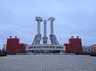 Workers' Party of Korea - The Monument to Party Founding in Pyongyang, North Korea, erected in 1995.