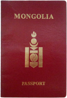 Passport For Travel Outside Of Us