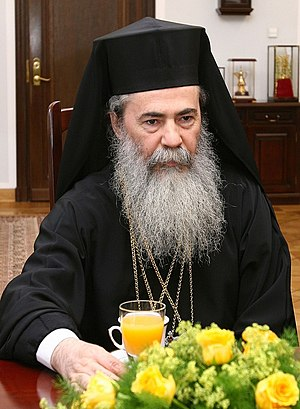 Greek Orthodox Patriarch of Jerusalem - Image: Patriarch Theophilos III of Jerusalem Senate of Poland 01