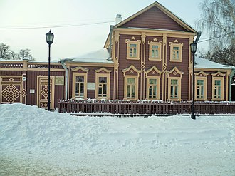 Ivan Pavlov - The Pavlov Memorial Museum, Ryazan: Pavlov's former home, built in the early 19th century