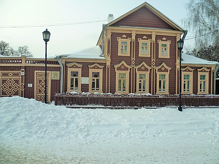 The Pavlov Memorial Museum, Ryazan: Pavlov's former home, built in the early 19th century Pavlov House Ryazan.JPG
