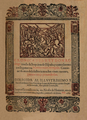 Pedro de Corral (1587) Crónica del Rey Don Rodrigo.png