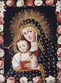 Peru - Madonna and Child with Bird - Google Art Project.jpg