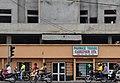 Pharmacie Togoudo à IITA carrefour à Calavi au Bénin 01.jpg
