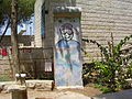 PikiWiki Israel 13687 Section of the Berlin Wall in Ein Hod.jpg