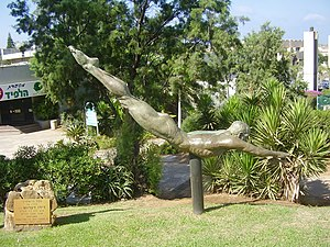 Wingate Institute - Swimmer sculpture in Wingate Institute By Daniel Baharier