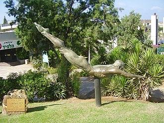Wingate Institute - Swimmer sculpture in Wingate Institute By Daniel Baharier