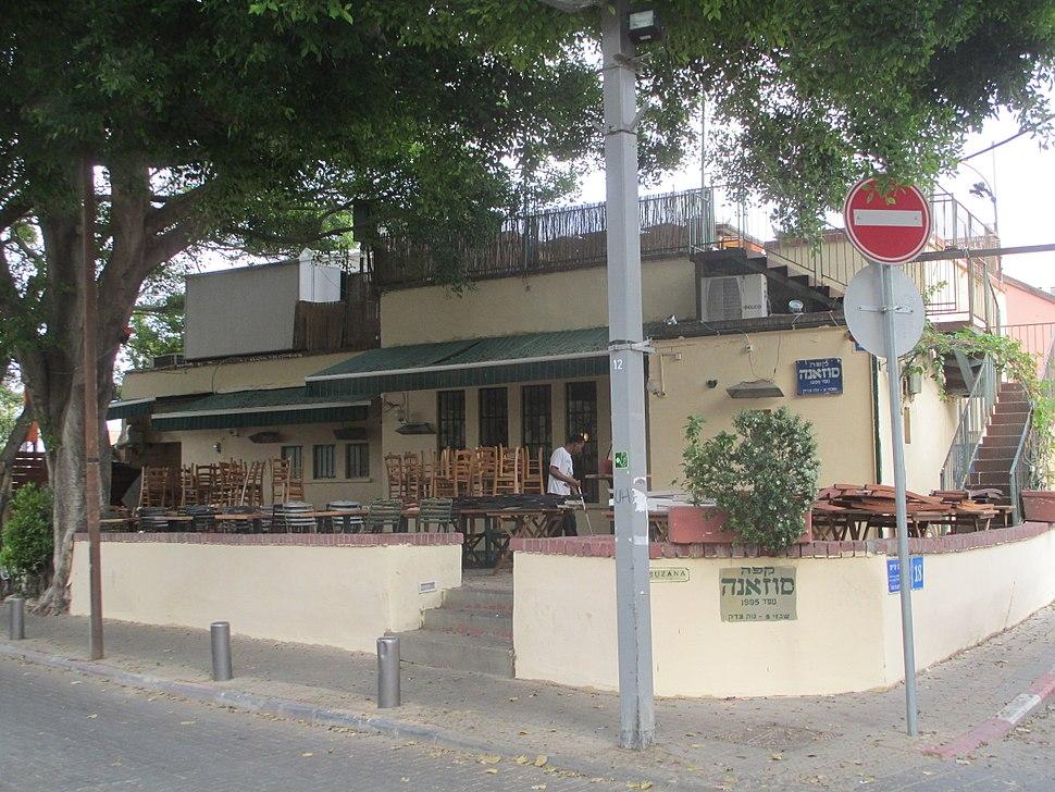PikiWiki Israel 42842 Cafe in Neve Tzedek