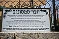 PikiWiki Israel 49728 around zichron yaakov.jpg