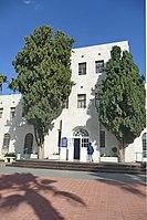 PikiWiki Israel 53322 kadouri agricultural school.jpg