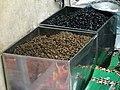 PikiWiki Israel 56011 coffee grains.jpg