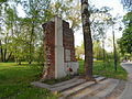 Place of National Memory at Kaskada Park in Warsaw 01.JPG