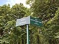 Plaques avenue Daumesnil allée Jeanne Villepreux Power Paris 1.jpg
