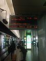 Platform of Nishitetsu-Fukuoka (Tenjin) Station.jpg