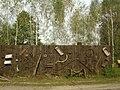 Poland. Gmina Tykocin. Kiermusy 029.JPG