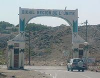 Porte de Dikhil.JPG