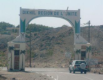 Dikhil - Entrance to Dikhil