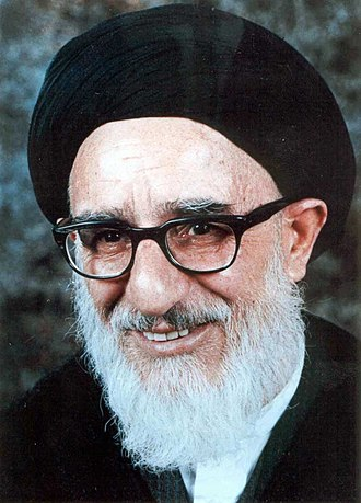 Council of the Islamic Revolution - Image: Portrait of Mahmoud Taleghani c 1979