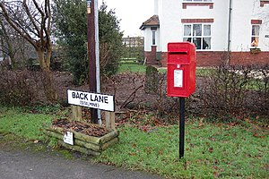 Post Box Back Lane - geograph.org.uk - 97825.jpg