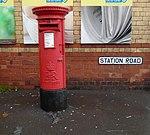 Post box on Station Road, Liscard.jpg