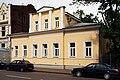 Povarskaya street 48.jpg
