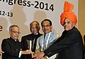 Pranab Mukherjee presented the Krishi Karman Awards 2012-13 to State Governments for exemplary performance in increasing food grain production, at the inauguration of the World Congress on Agroforestry- 2014.jpg